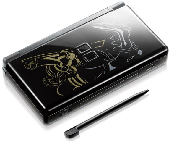 Nintendo DS Lite Pokemon Dialga & Palkia Limited Edition