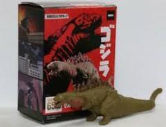 Godzilla - Figure