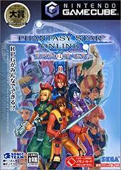 Phantasy Star Online: Episode I & II Plus (Gamecube IMPORT)