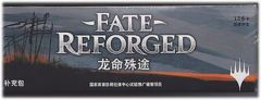 Fate Reforged - Booster Box - Chinese