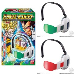 Dragonball Scouter (No Sound)