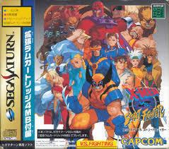 X-Men Vs. Street Fighter - Japanese Version