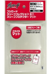 Clear - (Bushiroad) Small Sleeves - 60ct