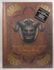 Against the Slave Lords Limited Edition