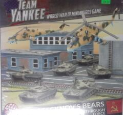 Potecknov's Bears: Soviet Breakthrough Force: TSUAB1