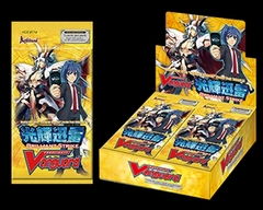 Brilliant Strike: Booster Box