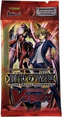 Divine Dragon Progression: Booster Pack
