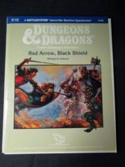 Red Arrow, Black Shield: Expert Campaign Adventure (Variant 1)