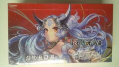 Echoes of the New World: Softcover Box Version: Booster Box