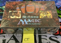 4th Edition: Chinese Traditional: FBB Booster Box