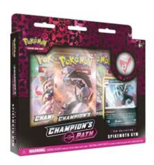Champion's Path: Spikemuth Gym: Pin Collection