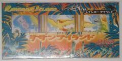 Rainbow Island: Sky: Southern Island Collection: V0007