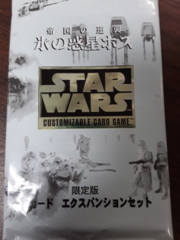 Hoth: Booster Pack: Japanese