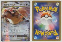 Pidgeot EX - 062/087: CP6: Japanese: V2757