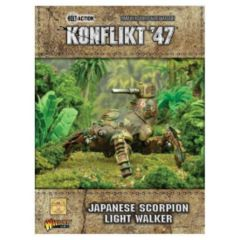 Japanese Scorpion Light Walker: 452411201