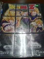 DBZ Cell Saga Advertisement 9 Card Puzzle Set