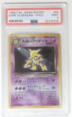 V0009: 1998 Dark Alakazam - 065  - Holo Rare: PSA Graded: 9: Mint: 45338469
