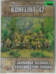 Japanese Assault Exoskeleton Squad: 452211204