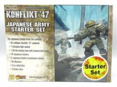 Japanese Army Starter Set: 451511201