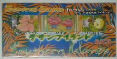 Tropical Island: Jungle: Southern Island Collection: V0006