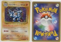 Machamp - 057/087: CP6: Japanese: V2746