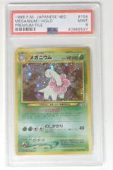 V0008: 1999 Meganium - 154  - Japanese - Holo Rare: PSA Graded: 9: Mint: 40966597