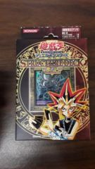 Structure Deck: Volume 2: Japanese: Yugi: Opened