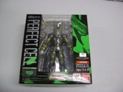 DBZ S.H Figure Perfect Cell