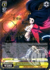 Bond of the Accelerated World, Kuroyukihime - AW/S43-E002SP - SP
