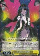 AW/S43-003S Kuroyukihime, Wandering Thoughts (Foil)