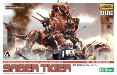 HMM ZOIDS EZ-016 Saber Tiger Marking Plus Ver. 1/72 Plastic Model