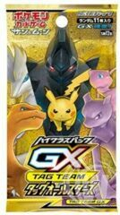 PKMN Pokemon Single Booster Pack 1packs Tag All Stars