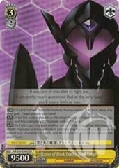 Lotus of Black Death Black Lotus - AW/S43-E008S - SR