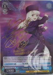 Snow Fairy Illya - FS/S36-E072SP - SP
