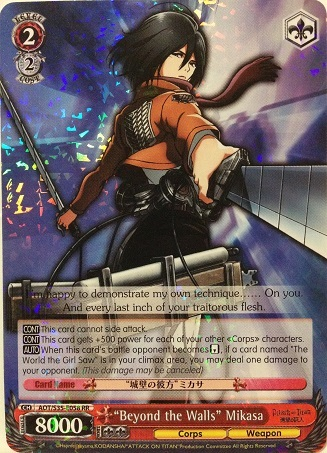 Beyond the Walls Mikasa - AOT/S35-E058 - RR