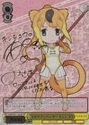 KMW/W51-004SP Golden Snub-nosed Monkey, Cerulean Hunter (Foil)