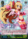 Awakened Angel, Pure Flonne - DG/EN-S03-E053SP - SP