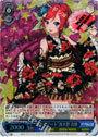 Summer Festival Date Maki Nishikino - LL/EN-W02-E117SP - SP