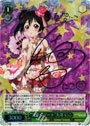 Summer Festival Date Nico Yazawa - LL/EN-W02-E006SP - SP