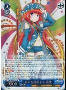 HLL/WE28-27 Yayoi, Aiming for the Apex (Foil)