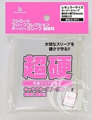 BUSHIROAD SLEEVE COLLECTION - OVER SLEEVE ULTRA HARD PACK - STANDARD