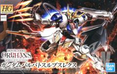 HG 1/144 Gundam Barbatos Lupus Plastic Model from