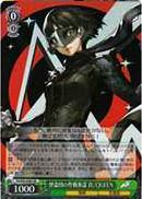 P5/S45-028S Strategist of the Phantom Thieves, Makoto - QUEEN (Foil)