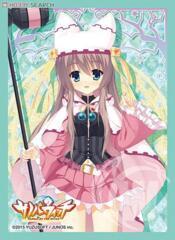 Character Sleeve Collection [Sabbat of The Witch] Shiiba Tsumugi (60 Card Sleeve)