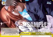 DC/W81-004R - Miharu's Feelings