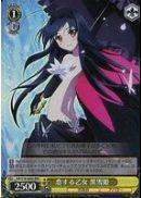AW/S18-006R Kuroyukihime, Maiden in Love (Foil)