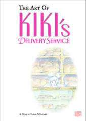 ART OF KIKIS DELIVERY SERVICE HC (CURR PTG) (C: 1-0-0)