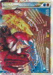 Kyogre & Groudon Legend (Bottom) 88/90