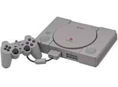 Sony PlayStation System
