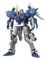 Gundam Sentinel EX-S Gundam & S Gundam MG 1/100 Model Kit (Net)